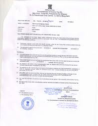 Tax Letter For Donation Donate To The People U0027s Archive Of Rural India
