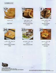 recette cuisine en arabe la cuisine algérienne cuisine faciles les crepes sucrees 15