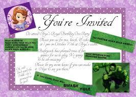 an invitation hulk sofia the first birthday party my own