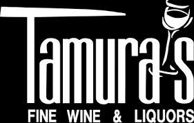Royal Comfort Cigarillos Tamuras Fine Wine U2013 Fine Wine Shop