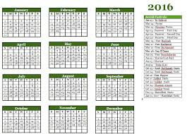 hebrew calendars calendar 2016 holidays 2016 17 printable