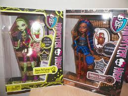 free monster venus mcflytrap u0026 robecca steam doll pets