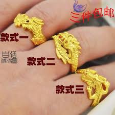 dragon rings gold images Reliable quality gold plated ring opening dragon ring men can have jpg