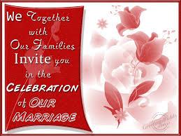 Saraswati Puja Invitation Card We Invite You In The Celebration U2026 Greetingsbuddy Com