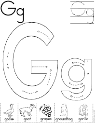 alphabet letter g worksheet standard block font preschool