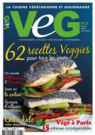 abonnement magazine maxi cuisine abonnement à maxi cuisine hors serie pas cher avec le bouquet