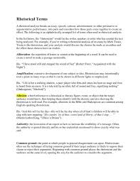 pay to do literature home work sample philosophy paper conclusion
