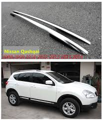 nissan qashqai 2013 modified roof racks roof boxes roof rack bars easy install without