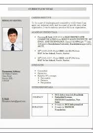 essay on my dream home pay to write literature admission essay