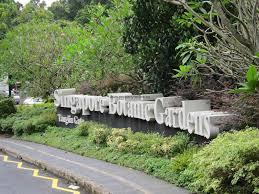 Singapore Botanic Gardens Location Singapore Botanic Gardens Declared As Unesco World Heritage Site