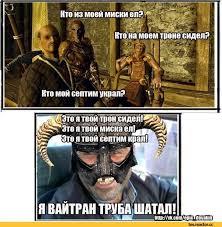 The Elder Scrolls Memes - create meme the elder scrolls memes the elder scrolls skyrim