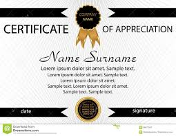 template certificate of achievement elegant background winning