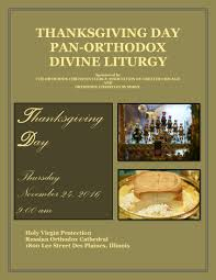 occac thanksgiving liturgy diocese of new gracanica midwestern