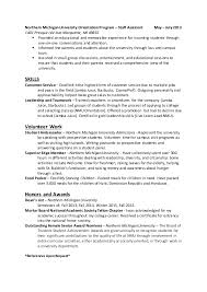 sle of resume for high school student for a completed resume