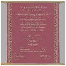 hindu wedding invitation wedding invitation luxury hindu wedding invitation cards matter