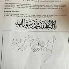 space themed writing paper burning islamic themed lesson in augusta county high school sets parents of students at greenville virginia s riverheads high school were shocked by a