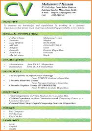Resume Definition Job by Resume Definition Computer Contegri Com