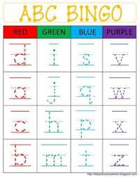 letter p beginning sound picture match worksheet beginning
