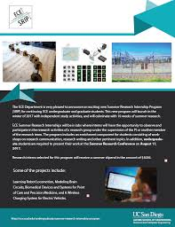 summer research internship program electrical and computer