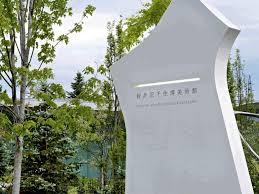 nagano prefettura di nagano giappone hiroshi senju museum by