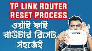 how to reset tp link wifi how to reset tp link wifi router tp link wireless wifi router hard