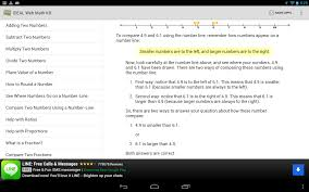 ideal web math k 8 android apps on google play