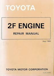 دفترچه راهنمای معرفی و تعمیرات موتور toyota 2f