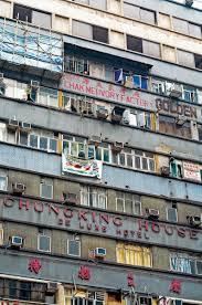 chungking mansions the meta hotel as micro city bidoun