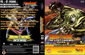 Todos Os Filmes De Cavaleiros Do Zodiaco - dvd cavaleiros do zodiaco lost canvas vol 2 r 3 0 erickultilidades