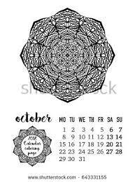 october monthly calendar 2018 beautiful hand stock vector