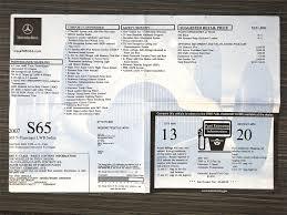 2007 mercedes benz s65 amg