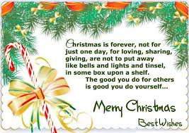 beautiful merry poems 2015 merry quotes 2015