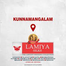 kerala home design moonnupeedika kerala lamiya silks women u0027s clothing store trichur kerala india