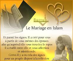 mariage en islam forum islam sunnite le mariage en islam