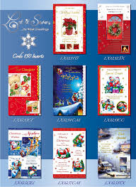 greeting cards wholesale wholesale greeting cards gift wrap stationery and party goods