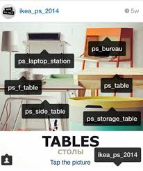 Ikea Catalogue 2014 by Protein Ikea U0027s Instagram Catalogue