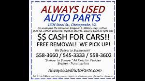 auto junkyard virginia beach always used auto parts 757 545 3333 chesapeake va youtube