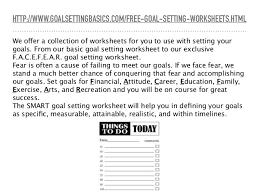 transformation in tough times goal setting seminar by jpg
