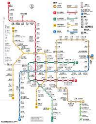 Taipei Subway Map by Taipei Rapid Transit Corporation Mobile Page