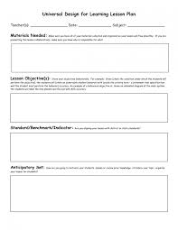 lesson plan template download bill of sale word template free time