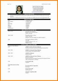 Facilitator Resume Sample by 6 Resume Samples For Fresh Graduates Forklift Resume