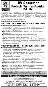 bureau veritas vacancies bureau veritas for posts bv consumer pakistan deputy lab