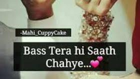 wedding quotes urdu images with quotes in urdu quotes