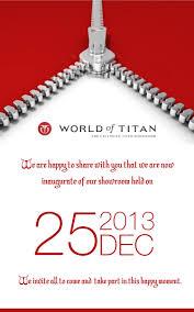 Showroom Invitation Card Flyer Brochure Invitations By Vadivel Meyyappan At Coroflot Com