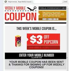 regal cinemas coupons august 2018 buffalo wagon albany ny coupon