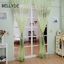 French Door Valances French Door Types Promotion Shop For Promotional French Door Types