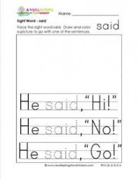 sight word said sight word practice worksheets for kinder