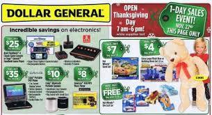 dollar general black friday deals 2012
