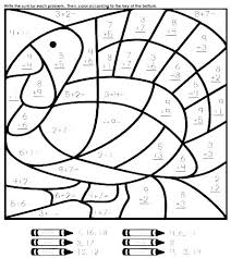 coloring pages for math multiplication coloring pages math coloring pages grade math