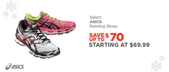 asics black friday sports authority early black friday deals coupon codes save